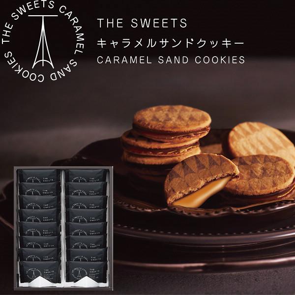ザ・スウィーツ キャラメルサンドクッキー(16個)