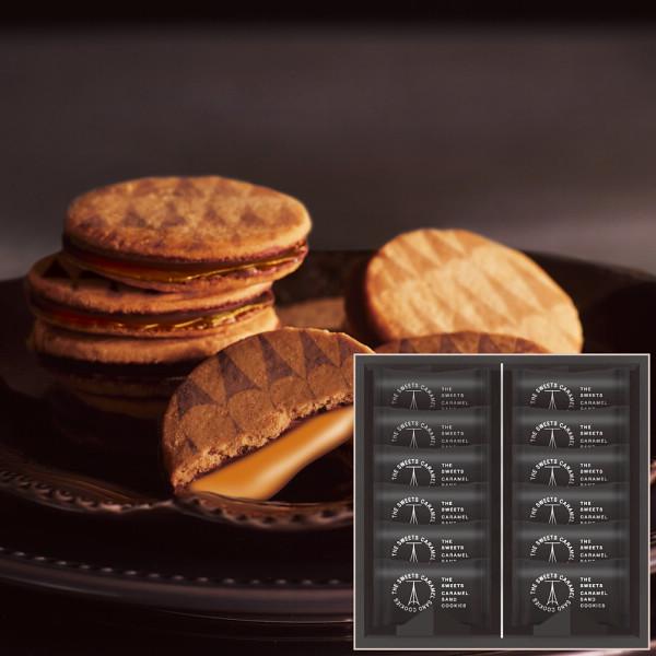 ザ・スウィーツ キャラメルサンドクッキー(12個)