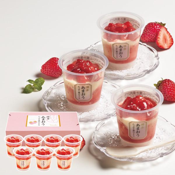 博多あまおう たっぷり苺のアイス (7個)