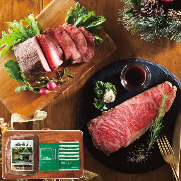 ローストビーフの店鎌倉山 黒毛和牛モモローストビーフ