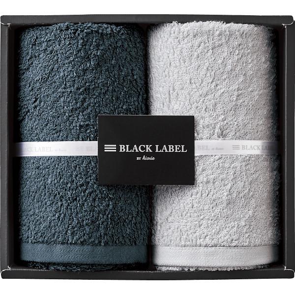 ブラックレーベルバイヒオリエ フェイスタオル2枚セット ライト