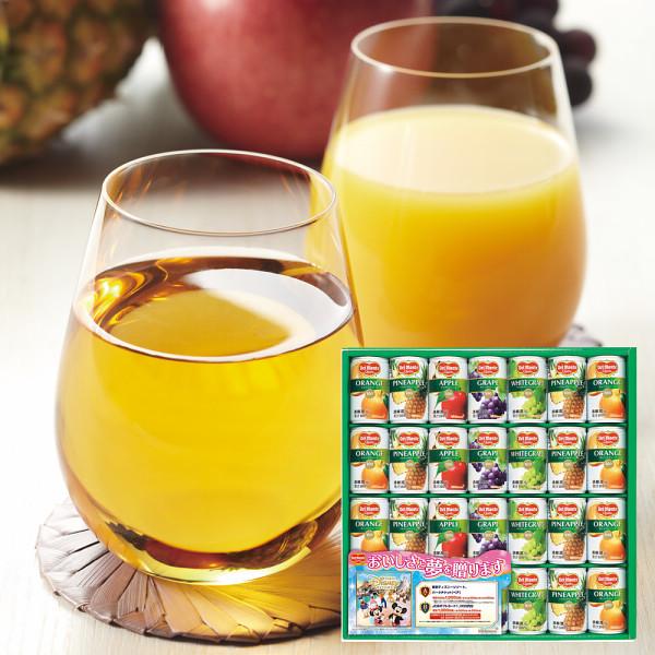 デルモンテ 果汁100%ジュース詰合せ(28本)
