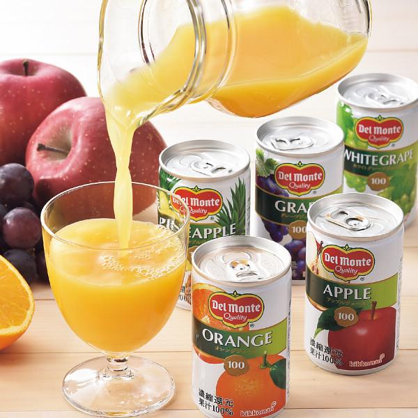 デルモンテ 果汁100%ジュース詰合せ(18本)