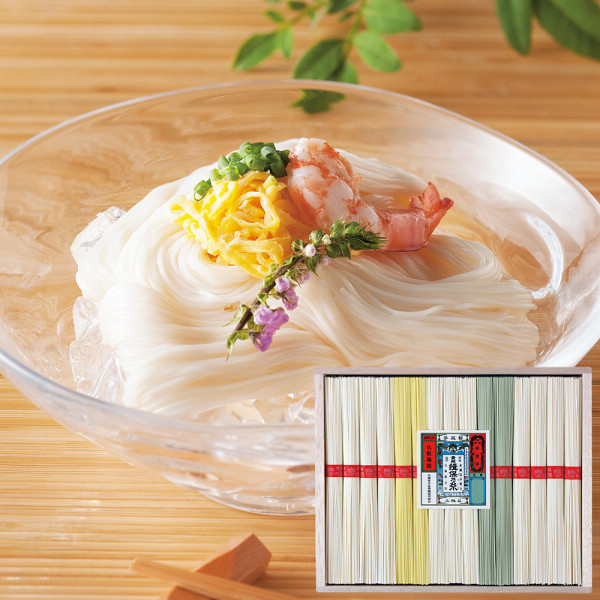 手延素麺揖保乃糸(上級品)15束
