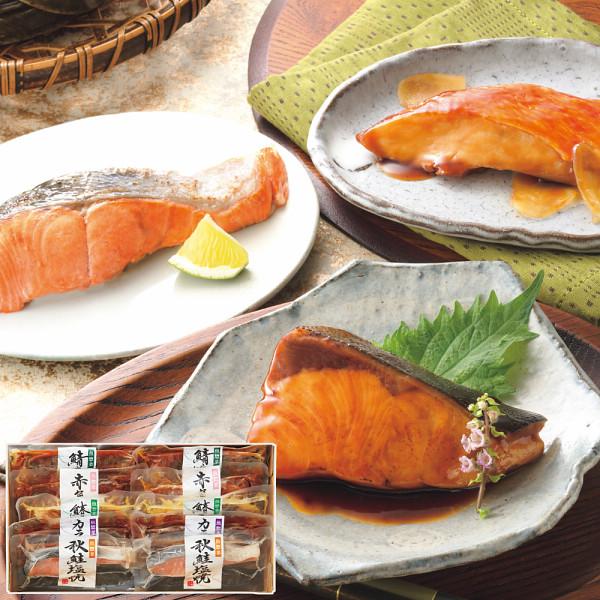北海道小樽加工 煮魚&焼魚セット(10切)