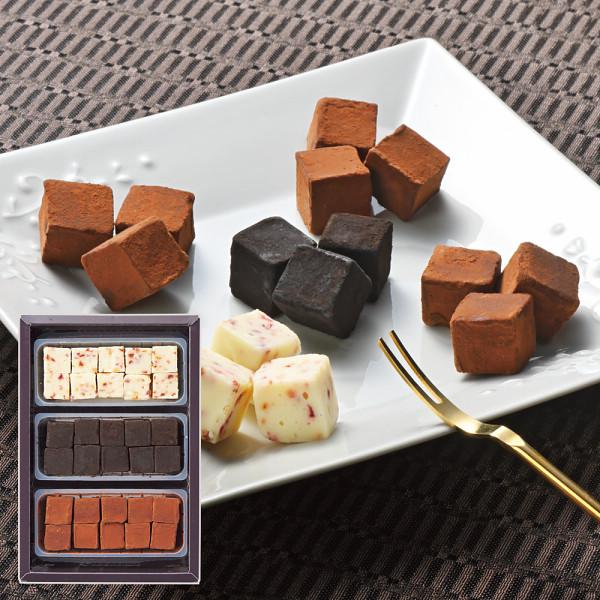 シルスマリア 生チョコ3種セット