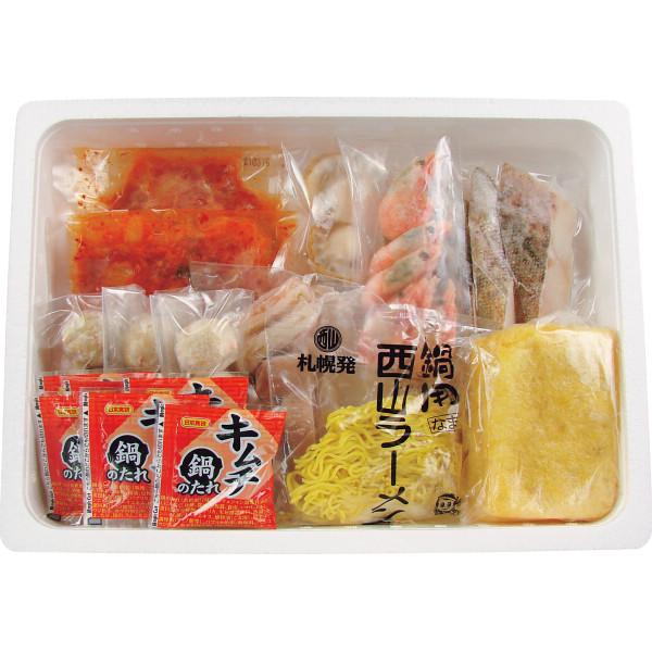海鮮チゲ鍋(3~4人前)