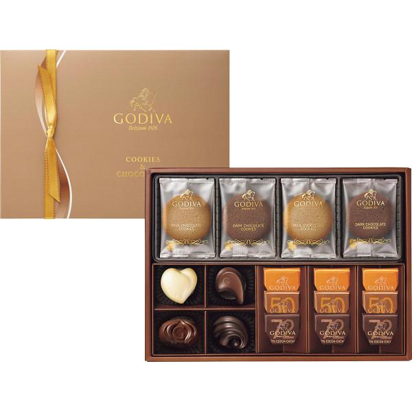 ゴディバ クッキー&チョコレートアソートメント