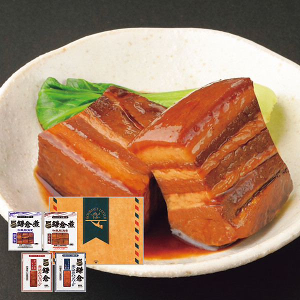グルメレター 鎌倉煮&ハンバーグのセット