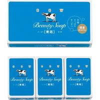 牛乳石鹸 青箱(3個入)